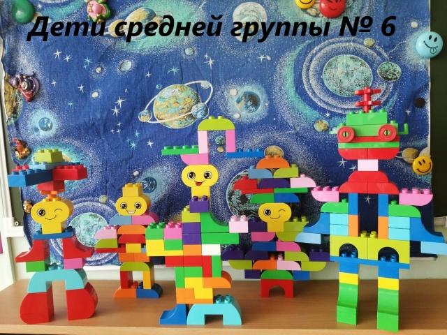 Лего роботы  летят в космос