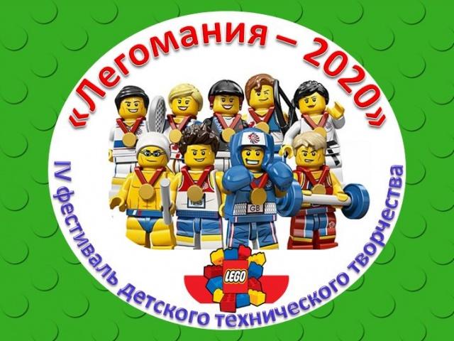 Фестиваль детского технического творчества
