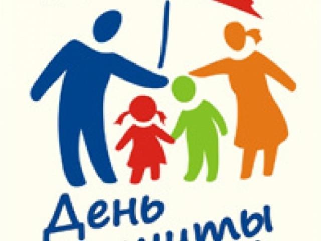День защиты детей  от ЧС